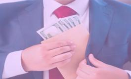 Fraude Interna | Balbino Office